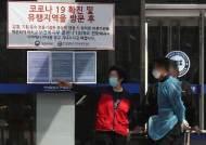 코로나에 갇힌 한마음병원 700명···'00아파트 산다' 소문만 무성