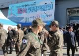 """'매월 軍 2박3일 휴가' 통합당 1호공약···""""병력 10% 줄어드는셈"""""""