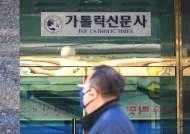 이스라엘, 한국인 입국금지···집단 감염된 韓순례단 미스터리