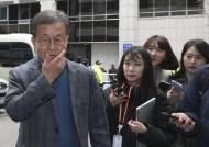 임동호 울산에서 경선…김남국 금천 전략공천 두고 또 잡음