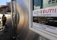 """대구 신천지 갔다 퍼진 200명···""""2,3차 감염 속도 상상 초월"""""""