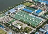 삼성 'S20·Z플립' 생산 공장도 셧다운…24일 오후부터 재가동 계획