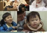 '슈퍼맨' 도플갱어 가족, 방탄소년단 지민 추전 맛집 방문