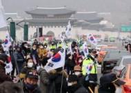 경찰, 코로나 우려에도 광화문 집회 강행한 '범투본' 수사