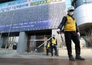 대구경찰, 600명 투입해 소재불명 신천지 교인 추적