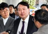 윤석열·추미애 일정도 스톱됐다···코로나에 검·법 '자동 휴전'