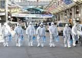 코로나 '심각' 격상···외국인 입국 금지, 軍휴가 제한 가능성