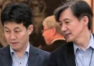 """진중권 """"윤건영, 조국 임명 강행 주장···文, 586 통제 못 해"""""""
