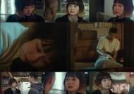 '이태원 클라쓰' 김다미표, 박서준 향한 후진無 직진사랑