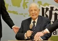 98세 대만 리덩후이 전 총통, 엄중한 코로나 상황 속 폐렴 치료중