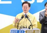 """이재명 """"검사 불응 교인 2명 확진…명단공개 협조해 달라"""""""