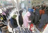대구 아침부터 마스크 구매 행렬…마트엔 라면·생수 동나