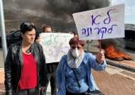 """""""한국인 보면 '코로나' 외치며 도망쳐""""···이스라엘 혐한 확산"""