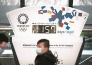 코로나19 탓에 도쿄올림픽 초비상
