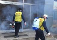 경찰, 연락 안 되던 신천지 242명 중 224명 소재 파악