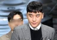 """5개월만 공개된 '버닝썬' 공소장엔 """"승리, 성매매 알선에 도박"""""""