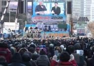 서울시, 광화문광장 집회 연 범투본·전광훈 '감염병 관리법 위반' 고발