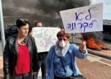 "[e글중심] ""이스라엘 국민이 부러워""…한국인 입국 금지 소식에 중국인 입국 불만 폭발"