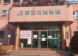 [코로나종합]또 청도대남병원…국내 8번째 코로나19 확진자 사망