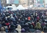 """경찰, 코로나 사태 속 집회 강행 범투본 수사…""""엄정 사법처리"""""""