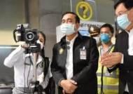 """태국 교육부 """"한국 등 6개국 방문한 학생 14일 자가격리"""""""