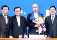김현미 지역구서 카뱅 이용우 전략공천···김현아와 맞붙는다