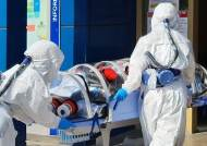 [속보] 경북대병원 치료 확진자 1명 사망…국내 8번째