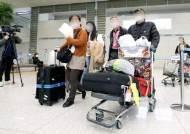 '코로나 동병상련' 한국ㆍ이탈리아ㆍ이란...중국 의존도 높아 전면적 입국금지 못해