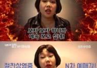 """""""보자 보자 하니까 자꾸 보고 싶네"""" 홍현희, '지푸라기' N차 관람 추천"""