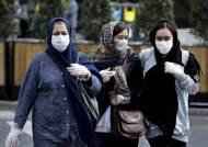 """AP """"이란 신종 코로나 사망자 50명""""... 이란 """"사실 아니다"""" 반박"""