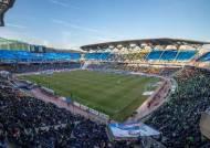 코로나19 여파로 프로축구 K리그 2020시즌 개막 '연기'