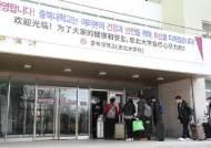경북대·영남대 재학생 코로나 확진에 기숙사 폐쇄