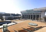 코로나19로 국립박물관 휴관, 예술의전당 기획공연 취소