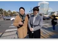 '막나가쇼' 망발한 사쿠라이 마코토-류석춘이우연에 분노한 김구라