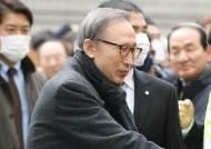 재수감 6일만에 다시 풀려난 MB···이례적 보석취소 재항고