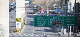 """대구·경북 공포감 부른 정부의 입 """"봉쇄""""→""""우한처럼 안한다"""" 급수습"""