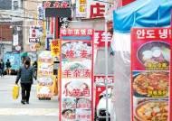 [라이프 트렌트&] '코로나19' 중국 제품 기피하지 않아도 돼