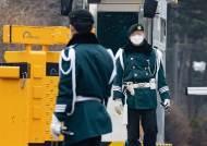 국방부, 사상 첫 기자실 폐쇄…출입기자 1명 코로나 의심 증상
