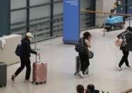 24개국 한국 방문객 입국 제한...아시아가 문 더 걸어잠근다