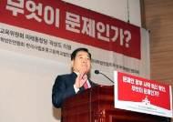 """자가관리 심재철 """"한국 조롱당해…코로나 검사장소도 늘려야"""""""