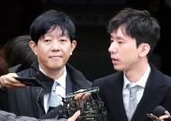 """'타다' 이재웅 """"검찰 항소, 새로운 변화 꿈꾼 죄…물러서지 않겠다"""""""