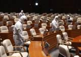 황교안·심재철 등 음성 판정···26일 오후 2시 국회 본회의 재개