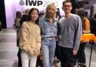 세계 신진 디자이너 등용문 '울마크 프라이즈' 결승 오른 한국 디자이너 '블라인드니스'