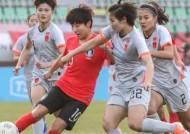 """中매체 """"韓 코로나19 확산세…여자축구, 한국 원정 거부해야"""""""