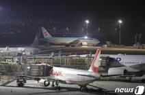 中 옌지시, 한국발 비행기 특별검역…대한항공은 감편으로 응수