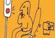 [라이프 트렌드&] 한국인 10명 중 3명 배변 문제··· 변비, 오래 방치하면 질병으로 이어질 수 있어
