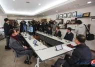 개막 잠정 연기… 2020시즌 K리그의 가장 큰 변수가 된 '코로나19'