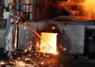 코로나로 광물 가격도 불안…철강업계, 中 수요부진 '이중고'