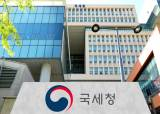 국세청 '시장 교란' 마스크 업체 263곳 일제 점검한다