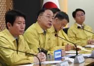 """당정청 """"대구·경북 최대 봉쇄조치···지역출입 자체 막는 건 아니다"""""""